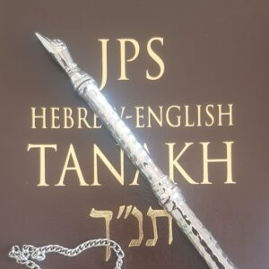 JPS Tanakh -Jewish Bible